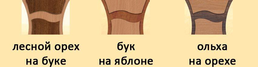 стол Султан цвет