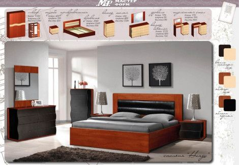 Модульная спальня Наяда (Мастер-Форм)