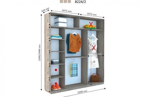 Трехдверный шкаф купе В-224