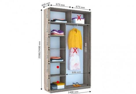 Двухдверный шкаф купе В-144