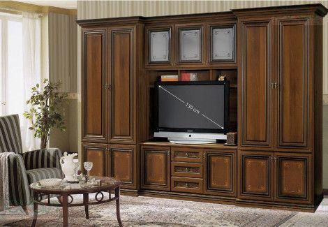 Гостиная Капри c 2-мя шкафами Скай