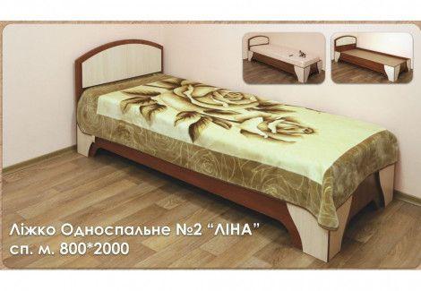 Ліжко Односпальне №2 «Ліна»