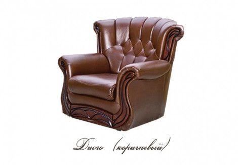 Кресло Европа (Мебель Сервис)
