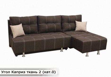 Угловой диван «Каприз» (Диван плюс)