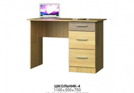 Стол компьютерный Школьник-4 Эверест