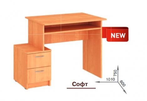 Компьютерный стол «Софт» (Пехотин)