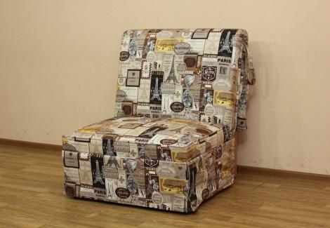 Кресло-кровать Тихон Катунь