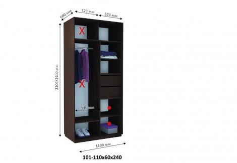 Двухдверный шкаф купе Ф-116