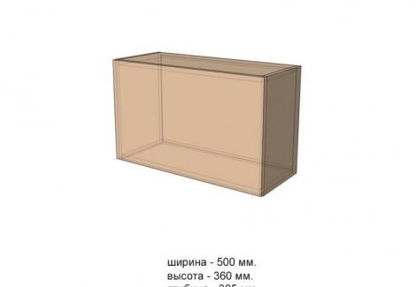 50 верх вытяжка София Люкс Сокме