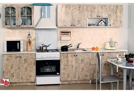 Кухня 2.6 Агата БМФ