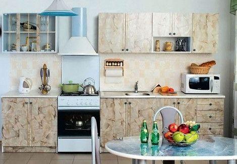 Кухня 2.6 Аня БМФ