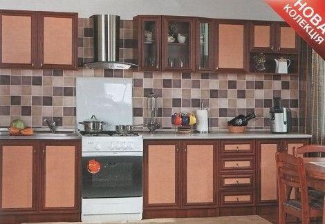 Кухня «Тина Нова» 2.6 м БМФ