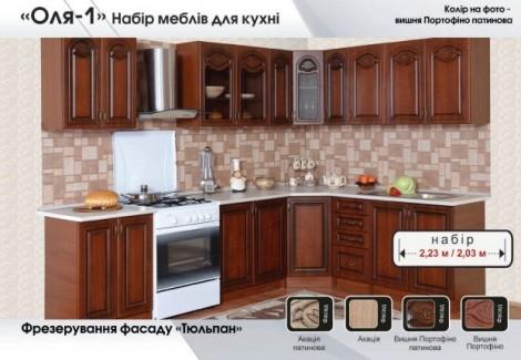 Кухня Оля МДФ БМФ