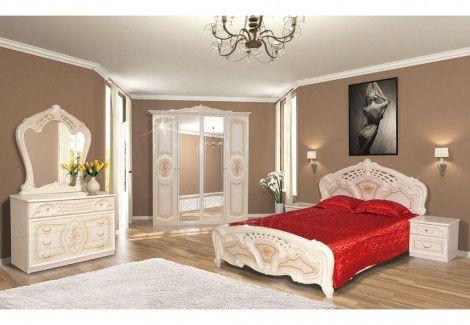 Спальня Кармен белая Свит Меблів
