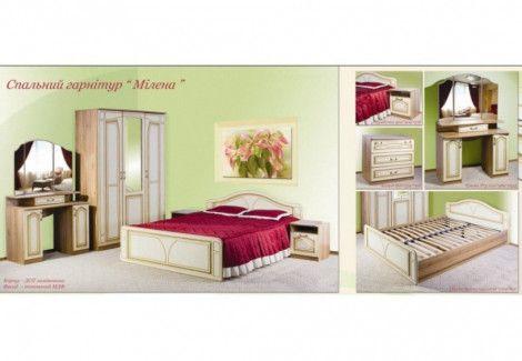Спальня Милена Континент