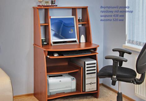 Стол компьютерный СКП-2 №7
