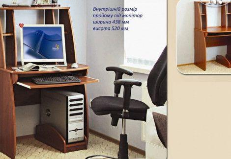 Стол компьютерный СКП-2 №6