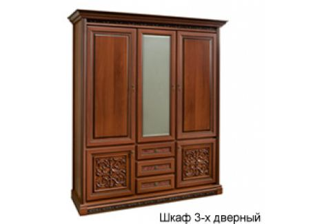Шкаф 3-х дверний