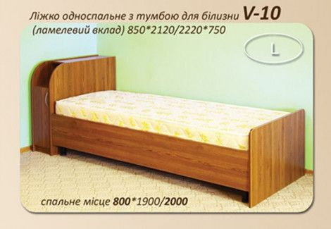 Кровать односпальная V-10