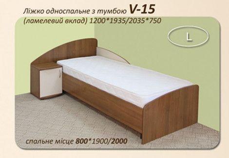 Кровать односпальная V-15