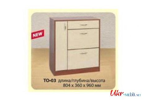 Тумба обувная «ТО-03» (РТВ мебель)