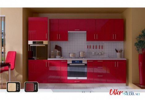 Кухня «Нико» (БМФ)