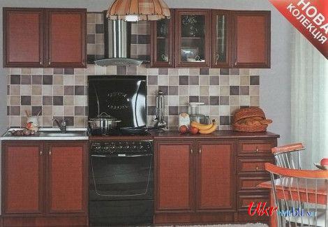 Кухня «Тина -Нова» 2.0 м