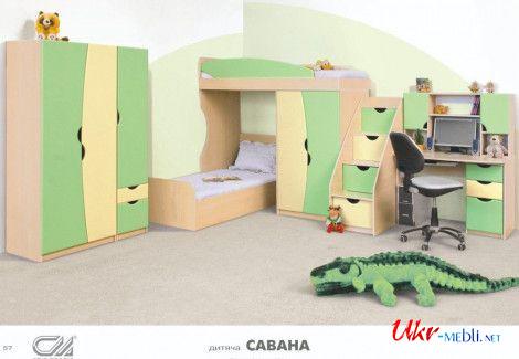 Детская «Савана» фисташка (Світ меблів)
